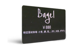 Example of buffet tags printed by Edikio Guest solution – Edikio testimonial